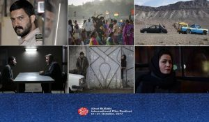 فیلم های ایرانی بوسان