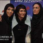cinemacinema_ir-300-150x150.jpg