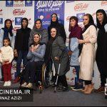 cinemacinema_ir-304-150x150.jpg
