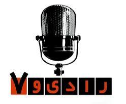 رادیو هفت