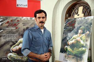 سیدوحید حسینی کارگردان بزم رزم