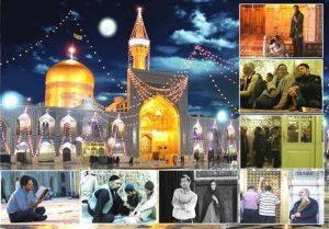 فیلم هایی درباره امام رضا