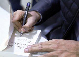 مراسم+امضای+کتاب+عادل+فردوسی+پور+به+نفع+زلزله+زده+های+کرمانشاه