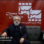 جواد طوسی منتقد سینما