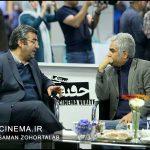 یازدهمین جشنواره سینماحقیقت