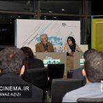 یازدهمین جشنواره سینما حقیقت