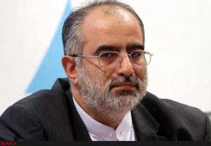 حسام+الدین+آشنا