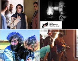 فیلم های ایرانی در جشنواره داکا