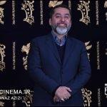 اکران فیلم لاتاری در سینما رسانه