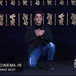 ساعد سهیلی در اکران فیلم لاتاری در سینما رسانه