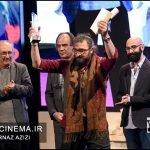 مراسم افتتاحیه جشنواره سی و ششم فیلم فجر