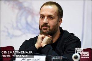 احمد مهرانفر در نشست خبری فیلم خجالت نکش
