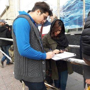 اکران مردمی جشنواره فیلم فجر
