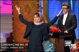 سارا بهرامی در مراسم اختتامیه جشنواره فیلم فجر