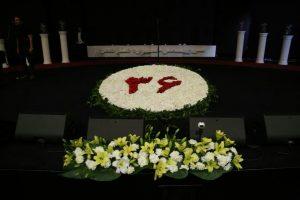 افتتاح جشنواره فیلم فجر ۱