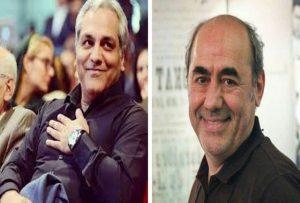 کمال تبریزی مهران مدیری