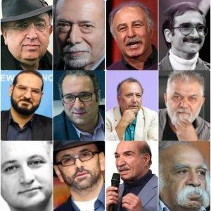 بهمنی های سینما
