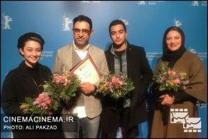 حضور عوامل فیلم درساژ در جشنواره فیلم برلین