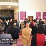 افتتاحیه اولین جشن فیلم یزد