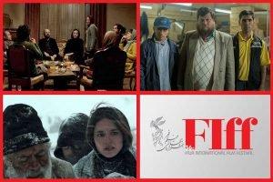 فیلم اول های جشنواره جهانی فجر