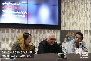 کنفرانس مطبوعاتی کارن شاه نظرف