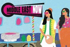 جشنواره اکنون خاورمیانه