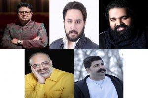 خواننده های سریال ماه رمضان