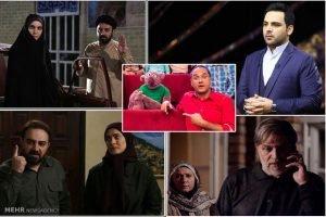 برنامه های رمضان ۹۷