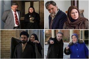 سریال های ماه رمضان