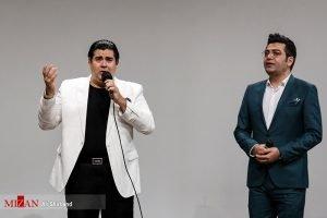 فرزاد حسنی و سالار عقیلی در  اکران خصوصی فیلم مستند «سریک»