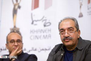 نشست خبری بیستمین جشن خانه سینما
