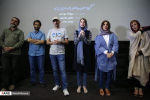 اکران فیلم دارکوب در پردیس سینمایی کوروش