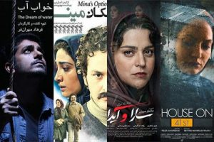سینمای+ایران