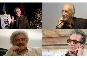 بزرگان سینمای ایران