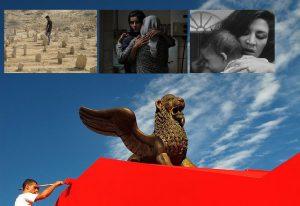نمایندگان ایران در جشنواره ونیز