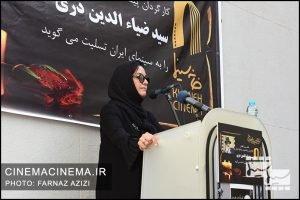 مریلا زارعی در مراسم تشییع پیکر سید ضیاءالدین دری