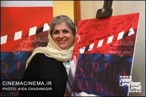 فرشته طائرپور در افتتاح هفته فیلم صربستان