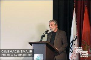منوچهر شاهسواری در افتتاح هفته فیلم صربستان