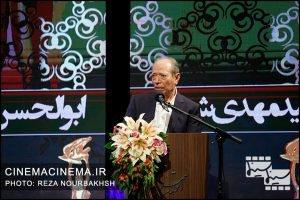 علی نصیریان در آیین نکوداشت بیستمین جشن سینمای ایران
