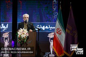 منوچهر شهسواری در آیین نکوداشت بیستمین جشن سینمای ایران