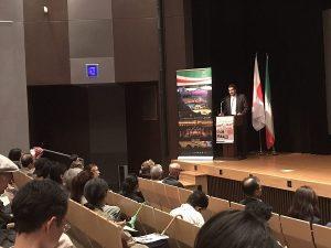هفته فیلم ایران در ژاپن