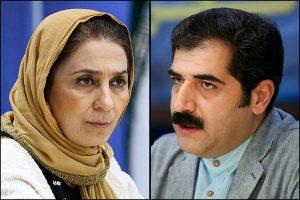 مریم کاظمی-سعید اسعدی