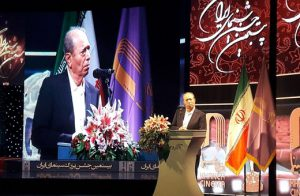 علی نصیریان جشن خانه سینما
