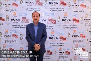 محمد آفریده در نخستین دوره جایزه آکادمی