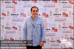 محمدرضا سکوت در نخستین دوره جایزه آکادمی