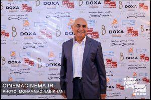 ناصر ممدوح در نخستین دوره جایزه آکادمی