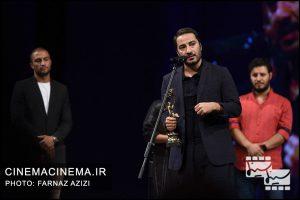 نوید محمدزاده در بیستمین جشن خانه سینمای ایران