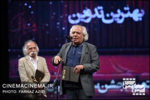 سیروس الوند در بیستمین جشن خانه سینمای ایران
