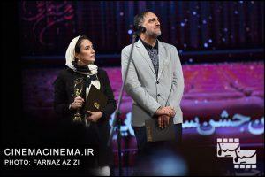 حسن فتحی و نگار جواریان در بیستمین جشن خانه سینمای ایران