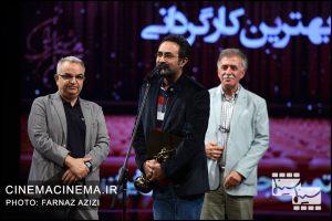 بیستمین جشن خانه سینمای ایران